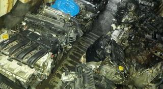 Ларгус Логан к4м двигатель привозной контрактный с гарантией за 222 000 тг. в Караганда