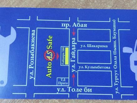 Моторные маса MOTUL за 300 тг. в Алматы – фото 2