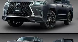 Обвес TRD Superior на Lexus LX — 570 2018 + за 270 000 тг. в Алматы