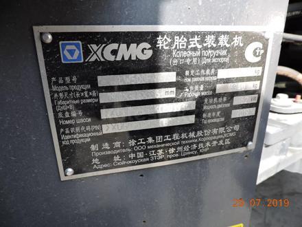 XCMG  LW 500 FN 2019 года в Алматы – фото 69