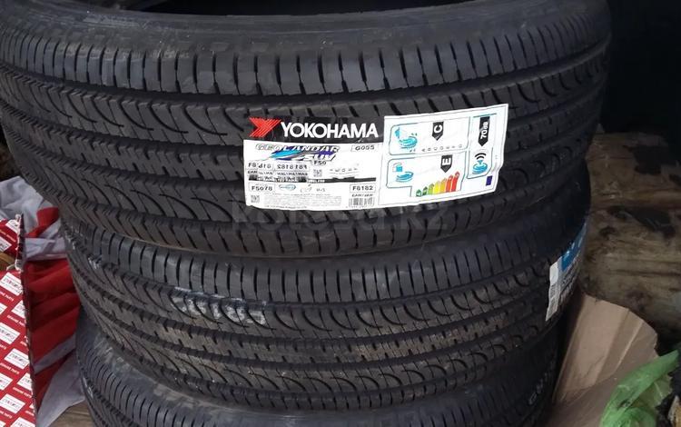 Yokohama Geolandar g055 за 45 350 тг. в Алматы