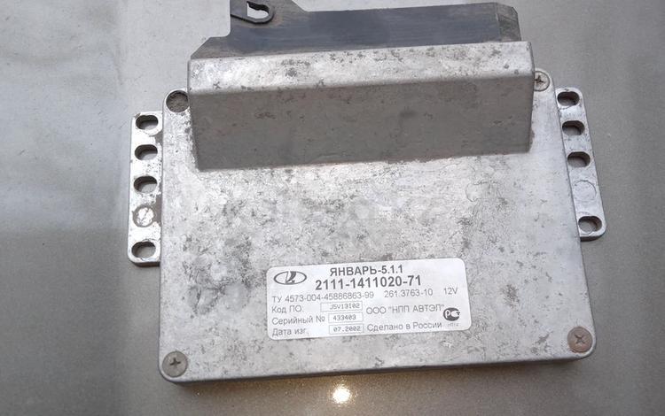 Процессор на ваз январь 5.1 за 20 500 тг. в Караганда