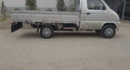 FAW 1024 2012 года за 1 800 000 тг. в Туркестан – фото 5