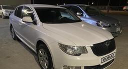 Skoda Superb 2013 года за 5 150 000 тг. в Атырау
