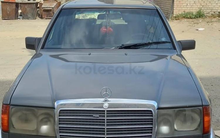 Mercedes-Benz E 230 1992 года за 1 700 000 тг. в Кызылорда