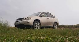 Lexus RX 330 2005 года за 6 000 000 тг. в Актобе – фото 4