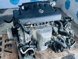 Контрактный двигатель Nissan Altima QR25DE. Двигатели из Японии! за 300 000 тг. в Нур-Султан (Астана) – фото 4