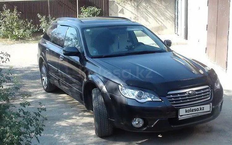 Subaru Outback 2007 года за 4 500 000 тг. в Актобе