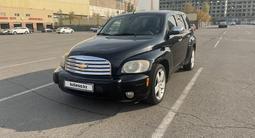 Chevrolet HHR 2006 года за 3 400 000 тг. в Алматы