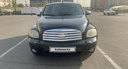 Chevrolet HHR 2006 года за 3 400 000 тг. в Алматы – фото 2