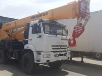 Ивановец  КС 45717К-1 2021 года за 51 262 000 тг. в Алматы