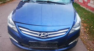 Hyundai Accent 2015 года за 505 000 тг. в Алматы