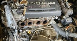 Двигатель 2AZ-FSE 2.4 Toyota Avensis за 350 000 тг. в Атырау – фото 4