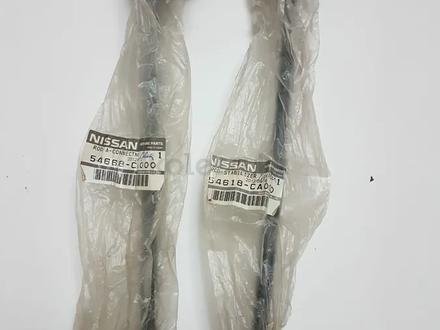 Стойки стабилизатора за 14 000 тг. в Атырау – фото 2