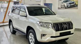 Toyota Land Cruiser Prado Comfort 2021 года за 27 500 000 тг. в Алматы