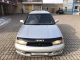 Subaru Legacy 1996 года за 1 850 000 тг. в Алматы