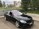 Mercedes-Benz S 350 2006 года за 5 800 000 тг. в Нур-Султан (Астана) – фото 3