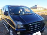 Hyundai Starex 2007 года за 3 500 000 тг. в Арысь