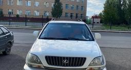 Lexus RX 300 2000 года за 4 300 000 тг. в Нур-Султан (Астана)