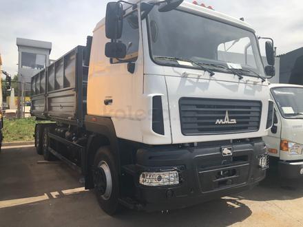 МАЗ  6501C5-8535-000 2020 года в Кызылорда