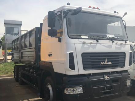 МАЗ  6501C5-8535-000 2020 года в Кызылорда – фото 6