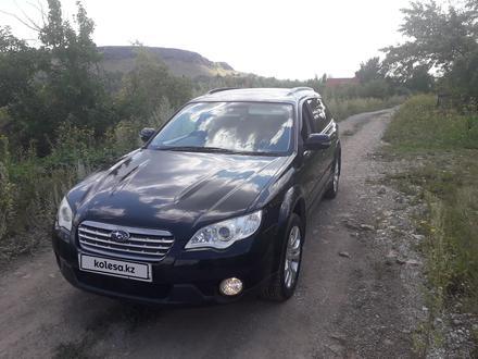 Subaru Outback 2008 года за 3 100 000 тг. в Караганда – фото 3
