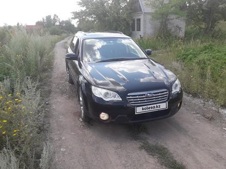 Subaru Outback 2008 года за 3 100 000 тг. в Караганда – фото 4