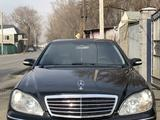 Mercedes-Benz S 600 2005 года за 3 500 000 тг. в Алматы – фото 5
