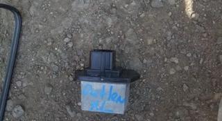 Реостат печки на Митсубиси Лансер за 12 000 тг. в Караганда