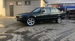 BMW 525 1992 года за 1 450 000 тг. в Костанай