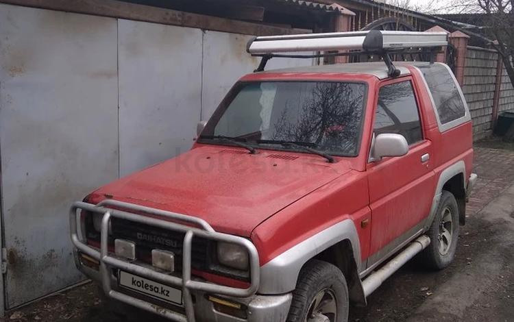 Daihatsu Feroza 1990 года за 1 200 000 тг. в Алматы