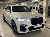 BMW X7 2020 года за 49 500 000 тг. в Алматы