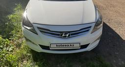 Hyundai Accent 2014 года за 3 900 000 тг. в Нур-Султан (Астана) – фото 3