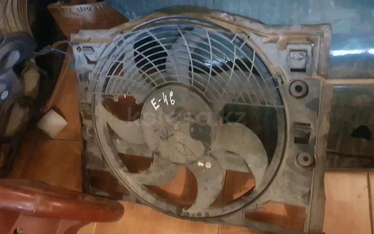 Диффузор с вентилятором всборе, Электрический вентилятор для 3 e46 за 35 000 тг. в Кызылорда