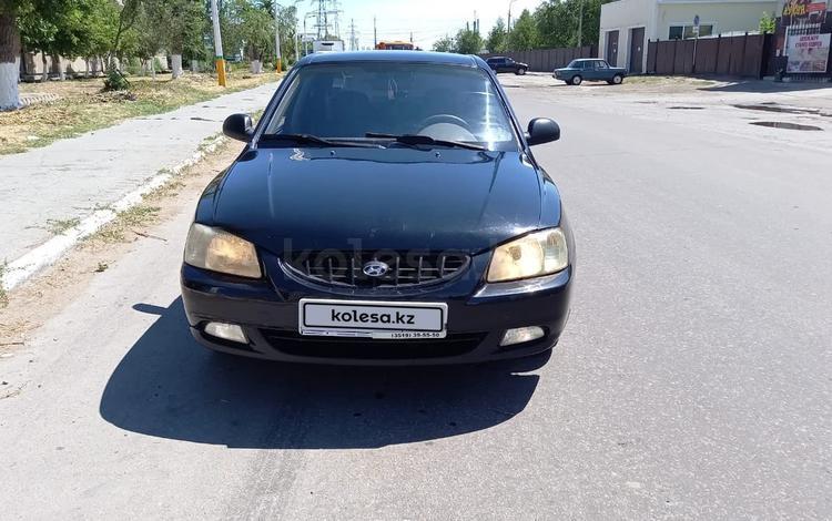 Hyundai Accent 2008 года за 1 600 000 тг. в Нур-Султан (Астана)