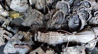 Автоматическая коробка передач за 270 000 тг. в Павлодар