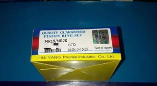 Nissan запчасти двигатель (поршневые кольца) MR18/MR20 за 10 000 тг. в Алматы