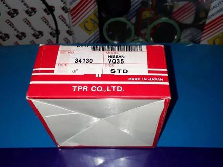 Nissan запчасти двигатель (поршневые кольца) VQ-35 за 18 500 тг. в Алматы – фото 2