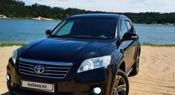 Toyota RAV 4 2011 года за 4 200 000 тг. в Уральск