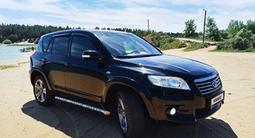 Toyota RAV 4 2011 года за 4 200 000 тг. в Уральск – фото 3