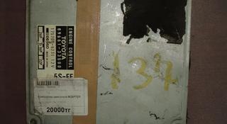Компьютер двигателя Toyota Scepter 5s-FE 1995г за 12 000 тг. в Семей