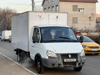 ГАЗ ГАЗель 2014 года за 2 700 000 тг. в Костанай