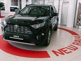 Toyota RAV 4 2020 года за 15 200 000 тг. в Петропавловск – фото 4