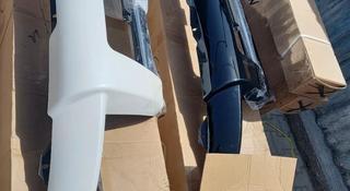 Губа накладка на бампер за 35 000 тг. в Павлодар