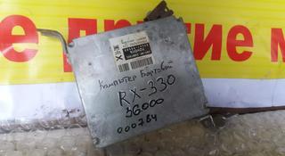 Компьютер бортовой на лексус RX 330 за 36 000 тг. в Алматы