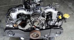 Двигатель Субару 2, 5-2, 2 Subaru за 250 000 тг. в Алматы