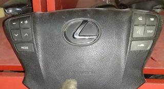 Airbag за 101 тг. в Алматы