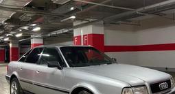 Audi 80 1992 года за 1 500 000 тг. в Тараз – фото 4