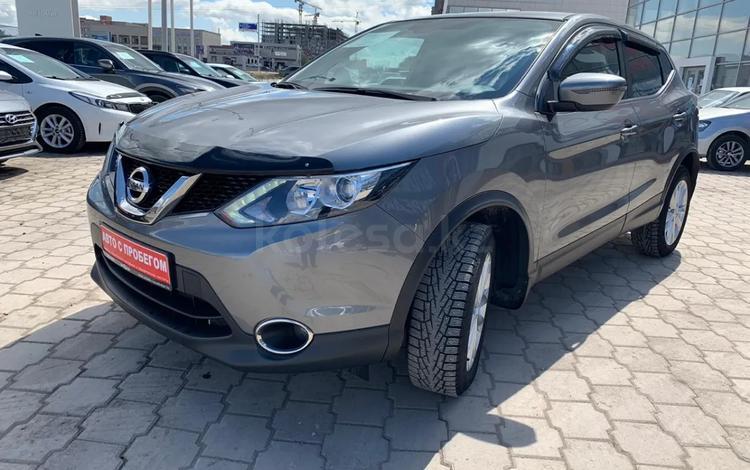 Nissan Qashqai 2017 года за 7 400 000 тг. в Караганда