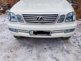 Lexus LX 470 2001 года за 4 800 000 тг. в Кызылорда
